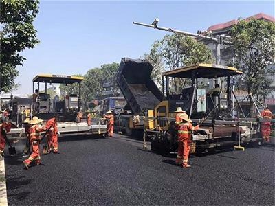 唐村镇华电热力二期路面修复工程