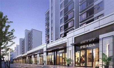 邹城市富丽家园沿街商业及住宅项目