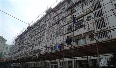 济宁崇文名都B1南区、北区节能改造工程