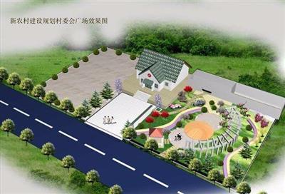 邹城石墙镇环境整治村广场建设工程