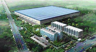 佛山市三水区丽旺居家具有限公司综合楼A、B、C以及车间建设项目