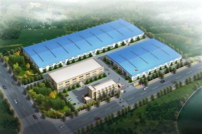 艾堡森(德州)新材料有限公司项目一期