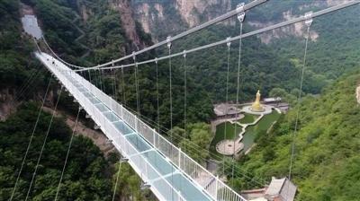 白虎山景区玻璃悬索桥工程