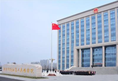 济宁市任城区人民检察院—项目管理