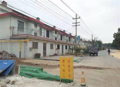 """邹城市唐村镇2019年""""气代煤""""能效提升工程"""