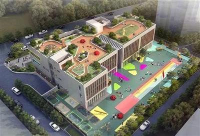 嘉祥县城东双桥幼儿园建设项目